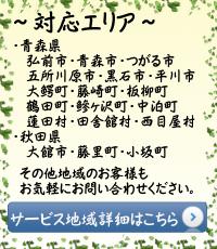 side5