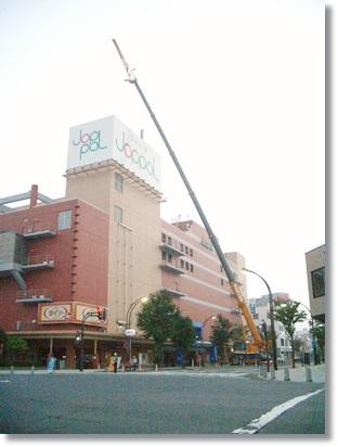 【施工事例】青森県弘前市駅前ジョッパル【現ヒロロ】NTT無線基地局増設工事