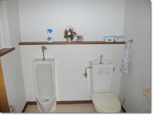 【リフォーム事例】青森県藤崎町U様邸各所水周り設備交換工事