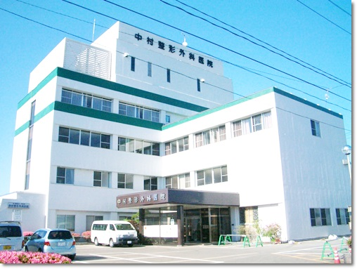 【事業所改修】五所川原市/中村整形外科医院様リニューアル改修工事